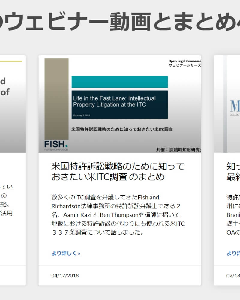 recorded-webinar-screenshot